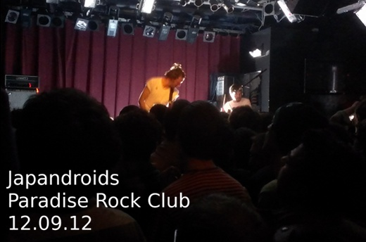 Japandroids at Paradise Rock Club. (Photo D. Hixon)