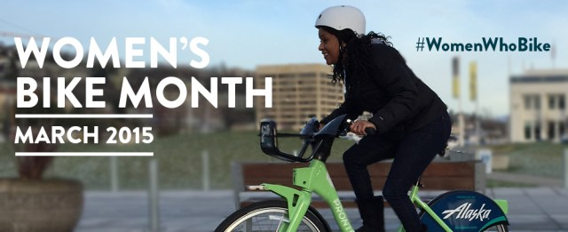 #WomenWhoBike promo splash, courtesy of Pronto!