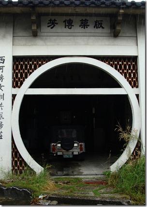 DSC03543