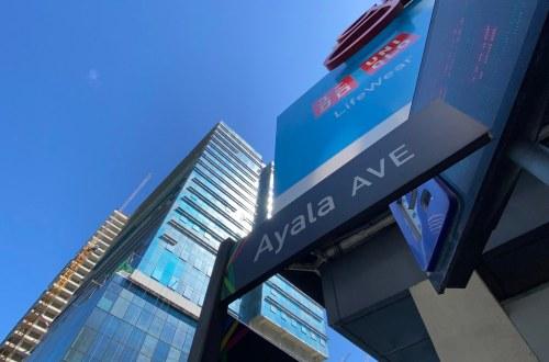 Ayala Avenue streetsign