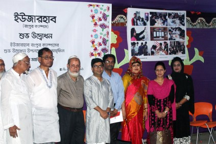 Opening of Userhub's Rangpur Campus