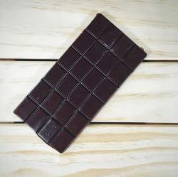 Homemade Vegan Chocolate Bar   The Vegan Abroad