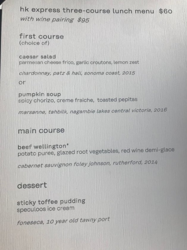 hell's kitchen pre fixe lunch menu