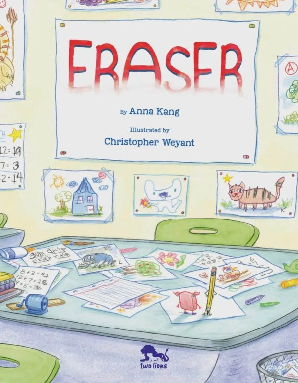 Children's Book of the Week: Eraser | www.thevegasmom.com