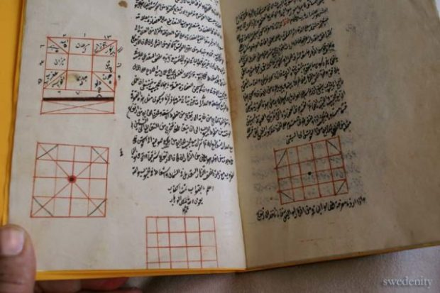 A Treatise on Astrolabe by Tusi, Isfahan 1505. By Danieliness at the English language Wikipedia, CC BY-SA 3.0, https://commons.wikimedia.org/w/index.php?curid=11449840