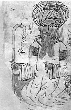 A drawing of Avicenna from 1271
