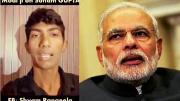 Modi-Shyam-Sonam-Gupta-Bewafa-Hai