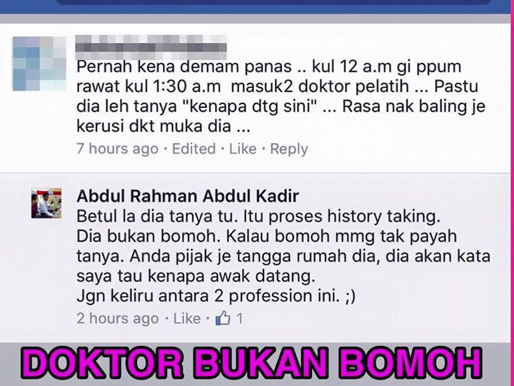 Facebook Dr. Abdul Rahman Abdul Kadir
