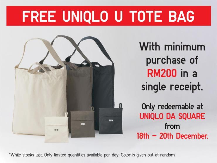 uniqlo free