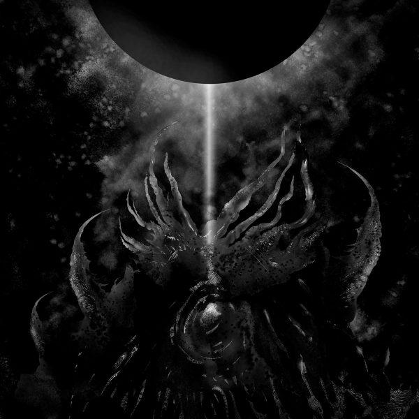 Премиерен сингъл от предстоящия албум на Decoherence