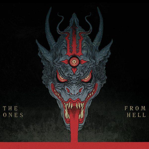 Втори сингъл от предстоящия албум на Necrowretch