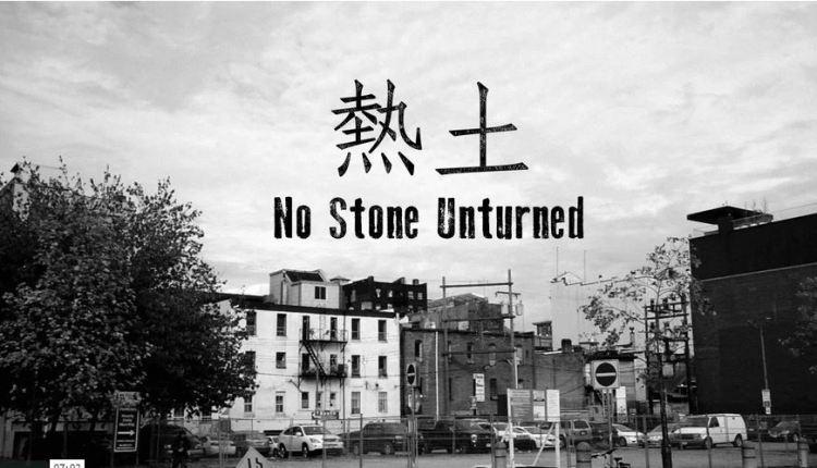 chinatown-nostoneunturned