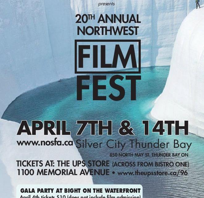 20th Annual Northwest Film Fest