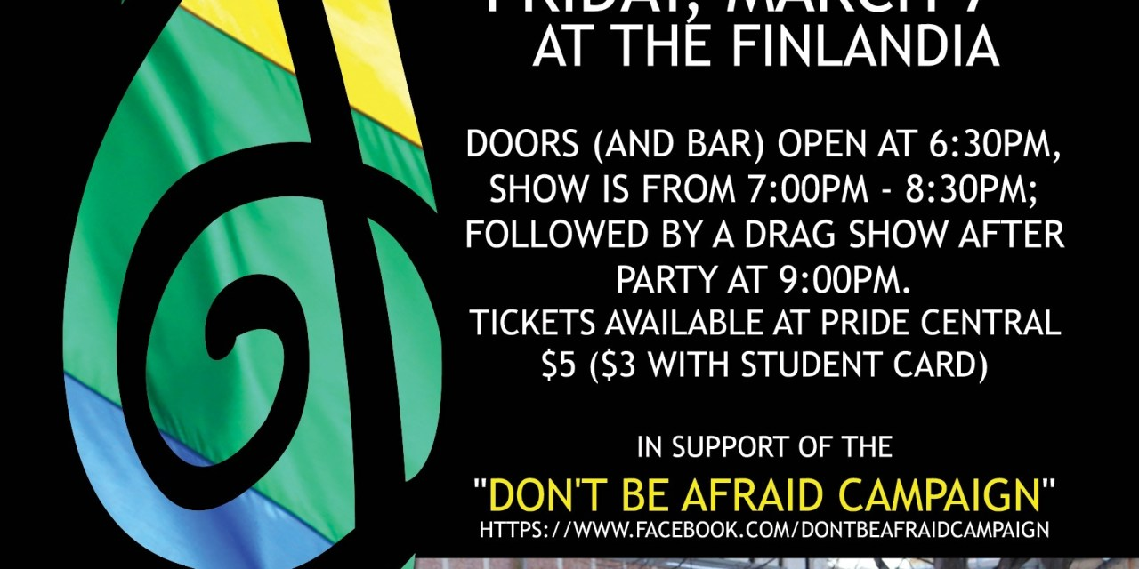 Don't Be Afraid Charity Concert