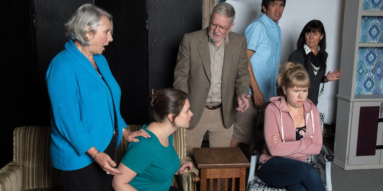 Mom's Gift — Cambrian Players Presents their Opening Production