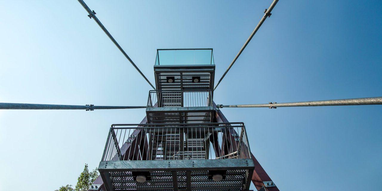 Nipigon Lookout Tower