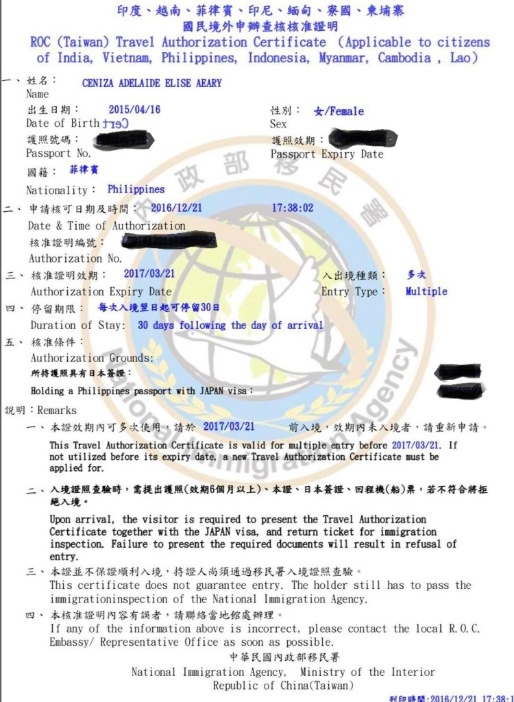 Taiwan Authorization Certificate
