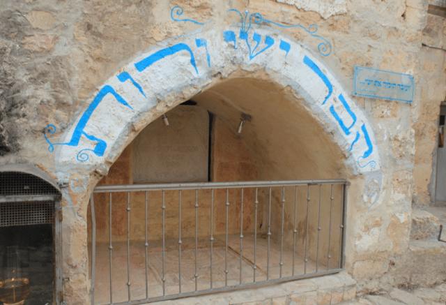 Hebron, West Bank, Palestine