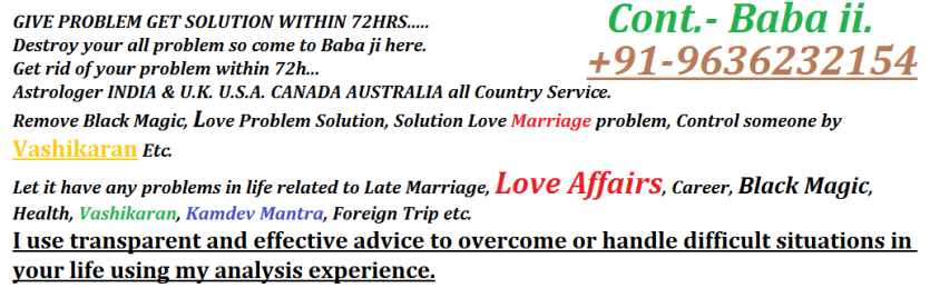 Love Marriage Problem