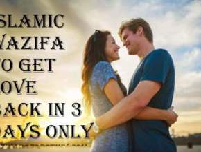Islamic Wazifa to get love back