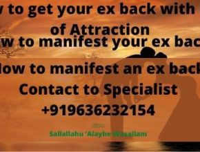 How to get your ex back with Law of Attraction