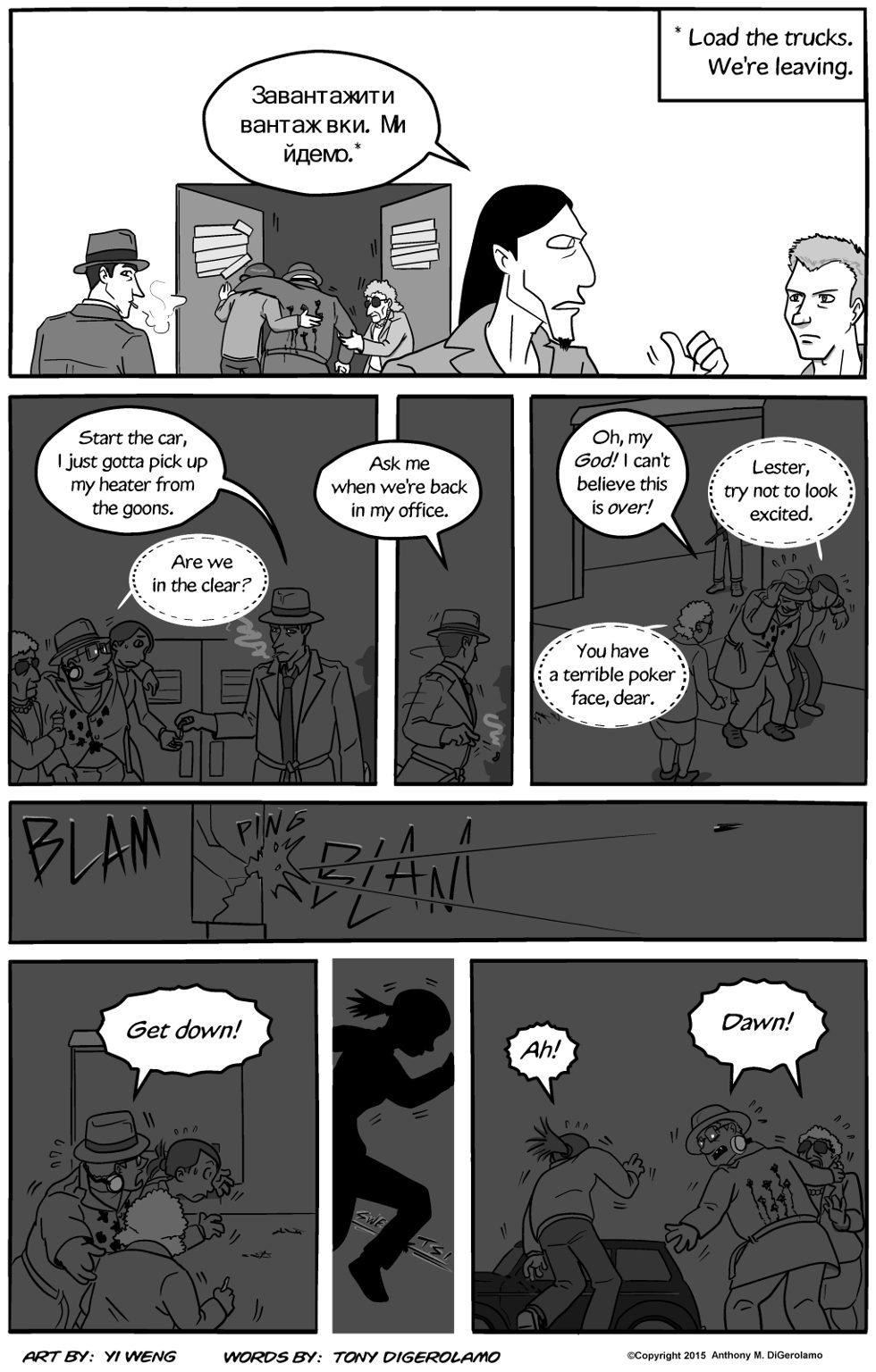Lester Crenshaw is Dead:  The Vampire Escape