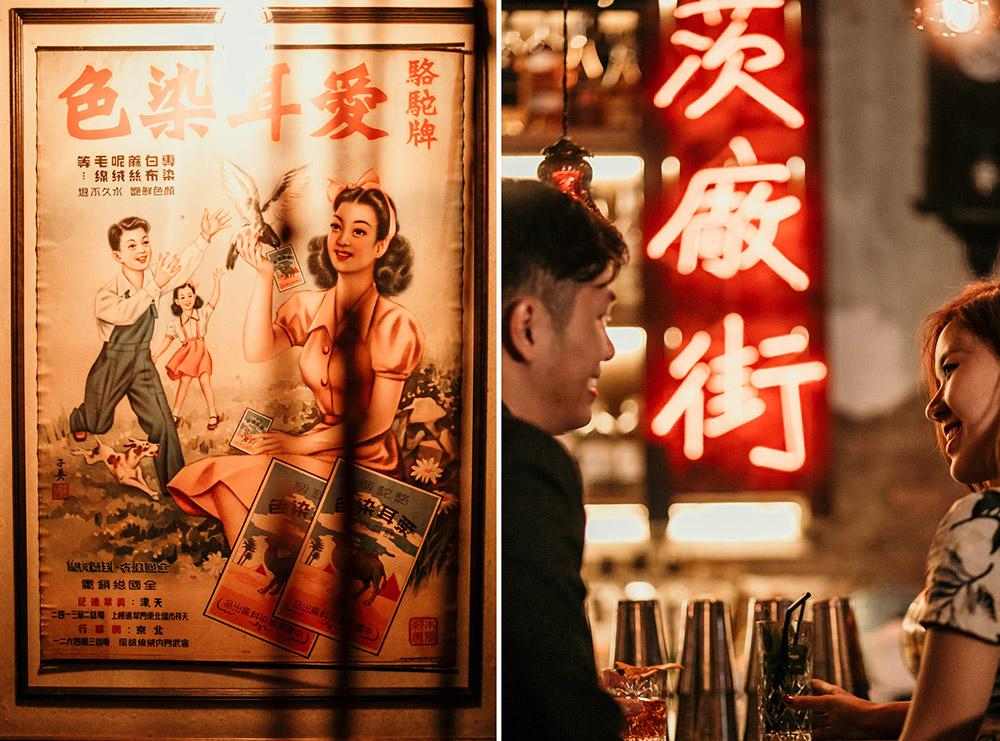 Photo by H+ Studio. www.theweddingnotebook.com