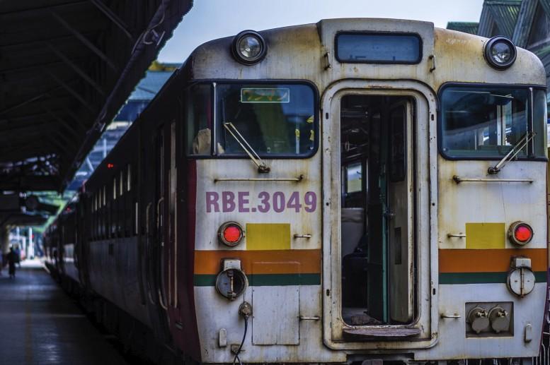 Myanmar Honeymoon - Yangon Circular Railroad - Tradaaa