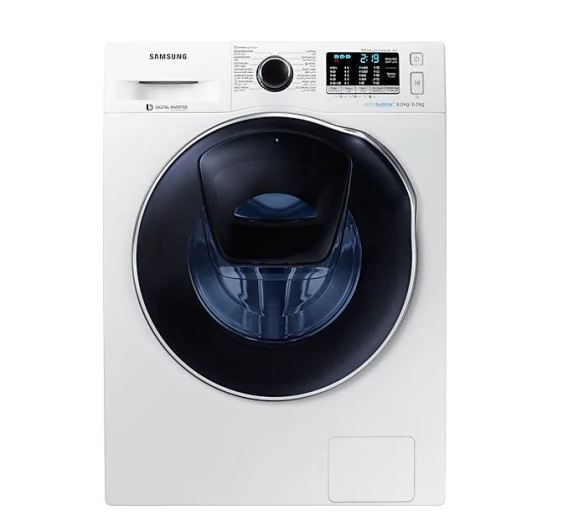 washing machine singapore samsung