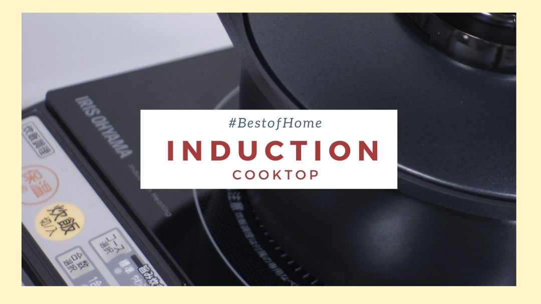 best induction cookers singapore