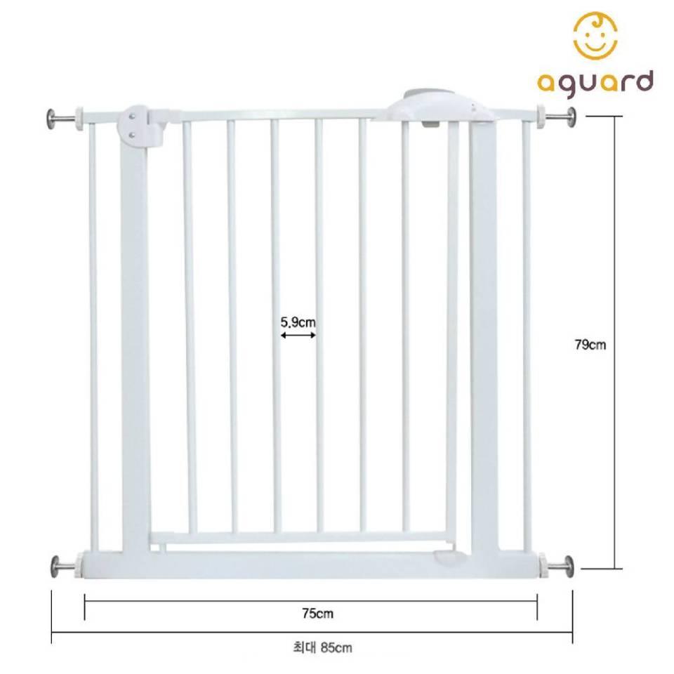 AGUARD Safety Gate