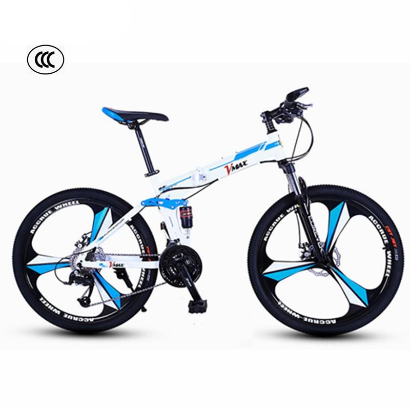 Vmax LH Folding Bike