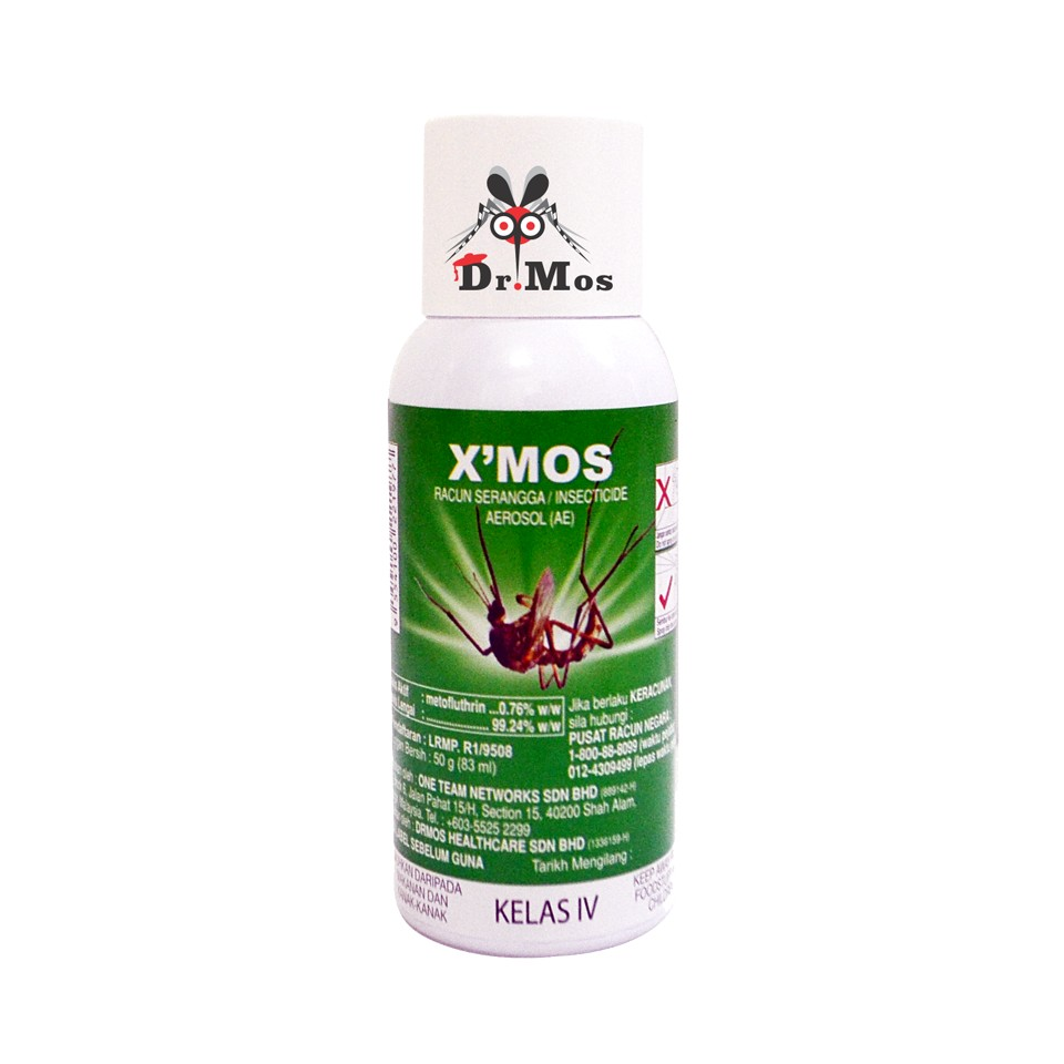Xmos best mosquito repellents malaysia