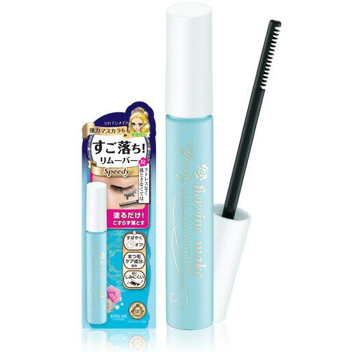 KISS ME Heroine Make Speedy Mascara Remover best makeup removers Malaysia