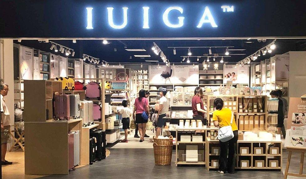 IUIGA Best Kitchen & Home Appliances Store Singapore