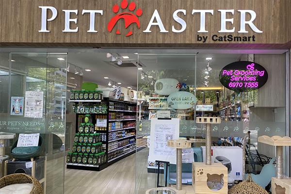 Best Pet Grooming Salons Singapore Pet Master
