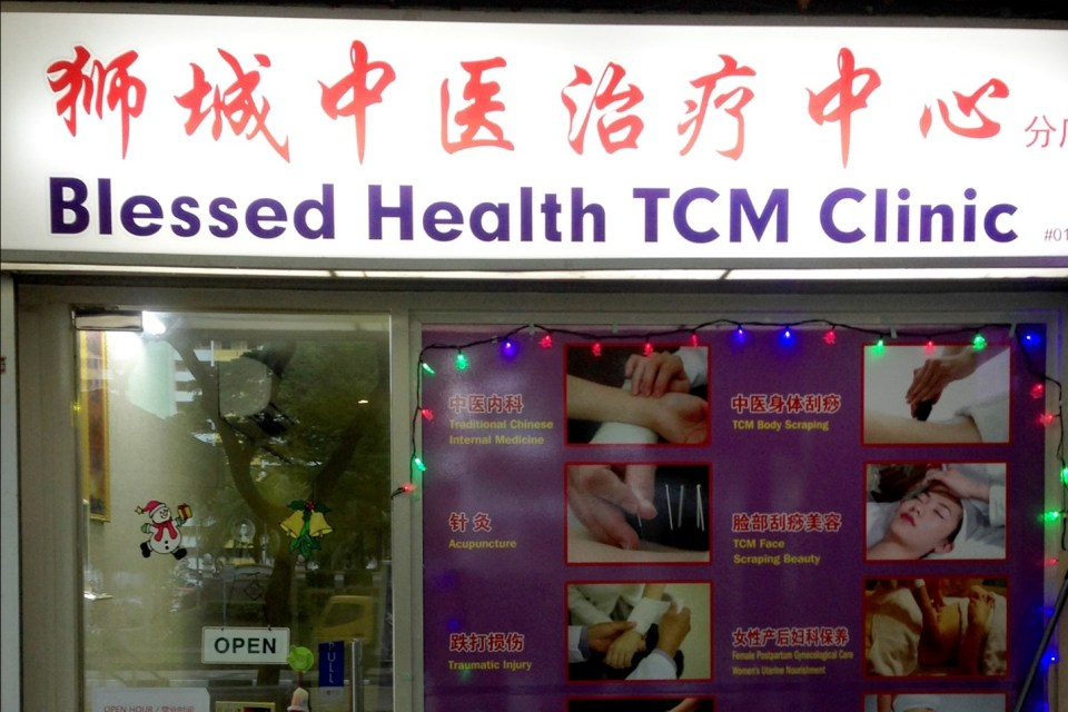 blessed health tcm singapore