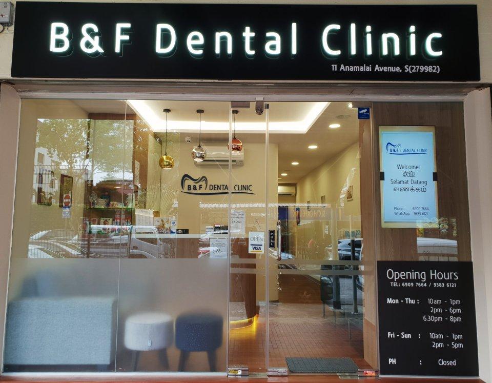 B & F Dental Clinic dentist clinics