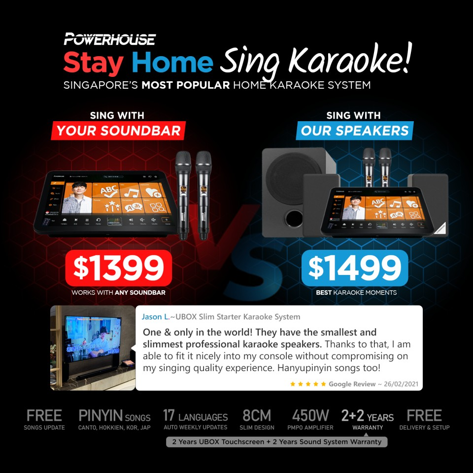 Powerhouse UBOX Slim Starter Karaoke System - home karaoke system