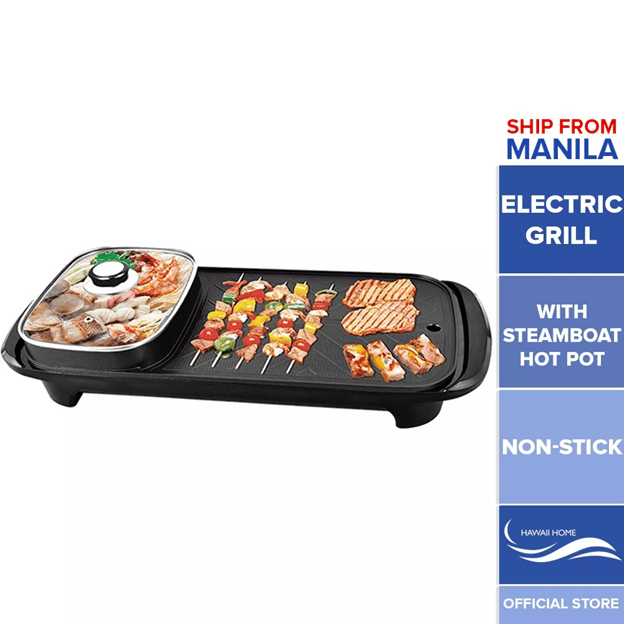 shopee 2in1 electric grill philippines