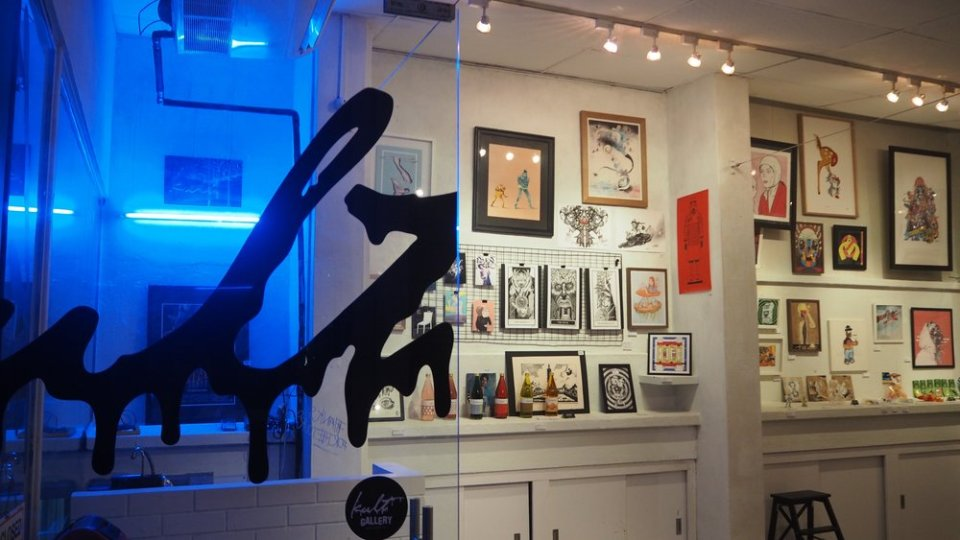 Kult Studio & Gallery Best Places to Buy Art in Singapore