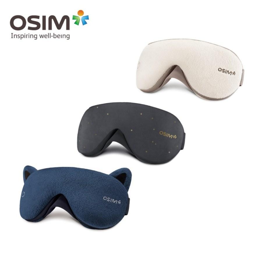 OSIM uMask Eye Massager OS141Best Eye Massagers Singapore