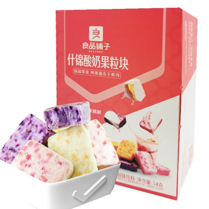 Bestore Yogurt Cubes Best Healthy Snacks Singapore