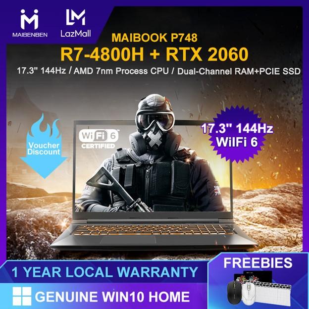 MAIBENBEN MaiBook P748
