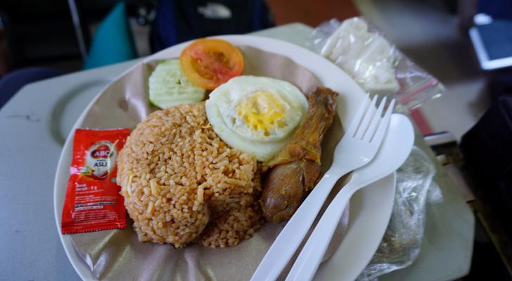Enroute to Yogyakarta - Nasi Ayam