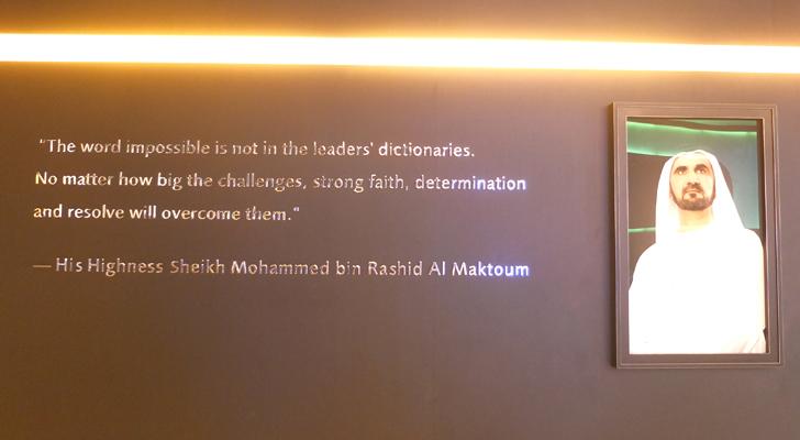 burj khalifa - sheikh quote