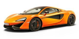 McLaren is the elegant supercar.