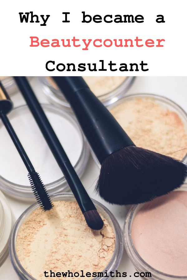 Why I started selling Beautycounter Products | Find out why I chose to become a Beautycounter Consultant and what I really think of the products #beautycounter #beauty #makeup