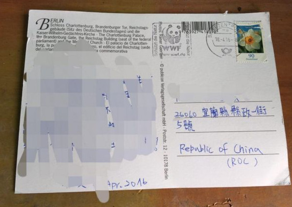 A postcard addressed to Republic of China