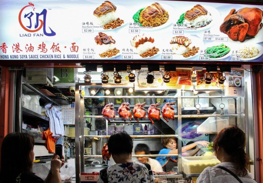 Hong Kong Soya Sauce Chicken & Noodle is the cheapest Michelin Star restaurant that you can eat at. The wait for a plate can reach up to 3 hours, so get there early!